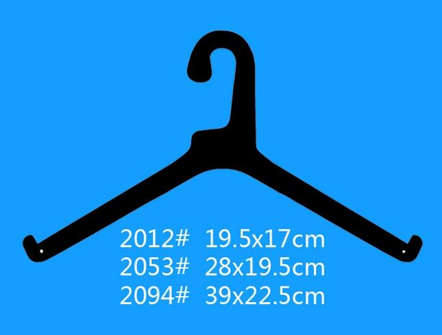 2012+2053+2094